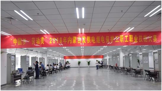 北京昂立|onlly|bjonlly|昂立四方|昂立四方电气