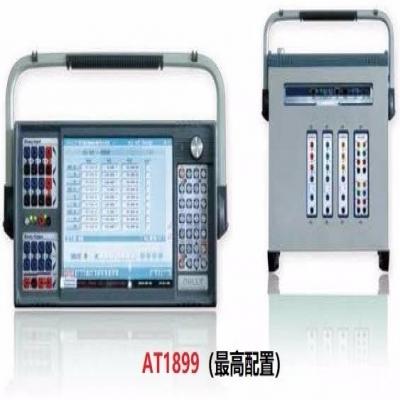 AT系列计算机自动化(继电保护)测试调试系统