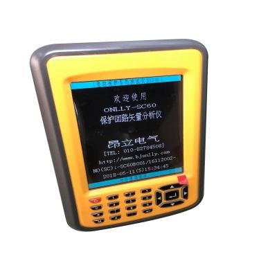 0NLLY-SC60 保护回路矢量分析仪