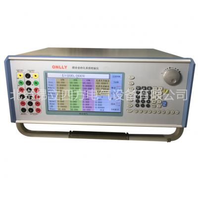 ONLLY-BJ660变电站综合自动化系统校验仪