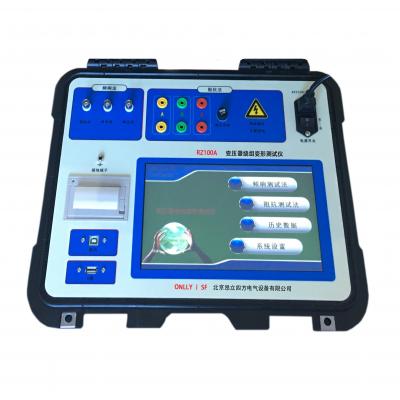 RZ100A变压器绕组变形测试仪(频响法+阻抗法二合一)